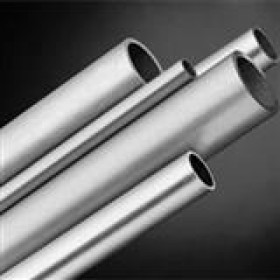 Hydraulic Pipe 6x1mm Surfaced